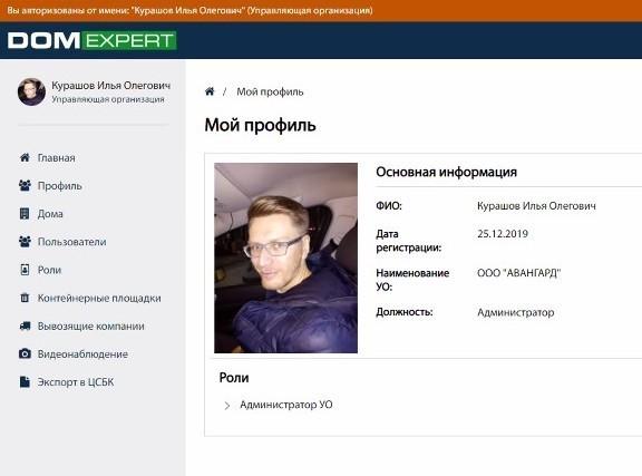 Нижегородская компания «ПРОМИС» разработала программное обеспечение для «умного дома» 3