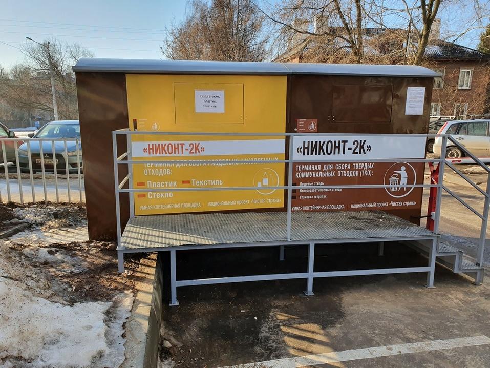 Нижегородская компания «ПРОМИС» разработала программное обеспечение для «умного дома» 5