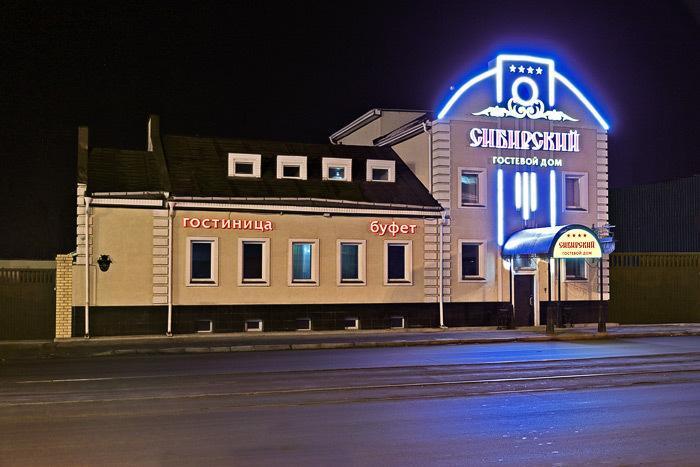 В центре Челябинска выставили на продажу отель за 100 млн руб. 1