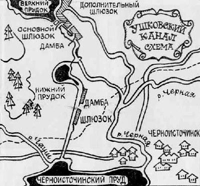 «Строить фабрики на реках, где ныне у него, Демидова, построены…» 4