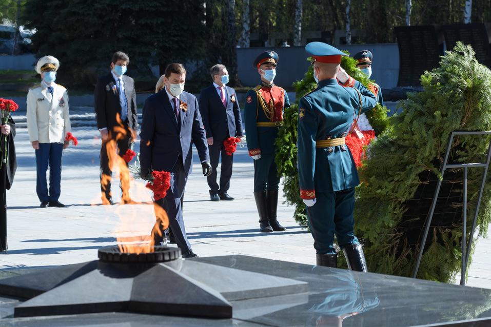 Как Екатеринбург отмечает День Победы в режиме карантина 1