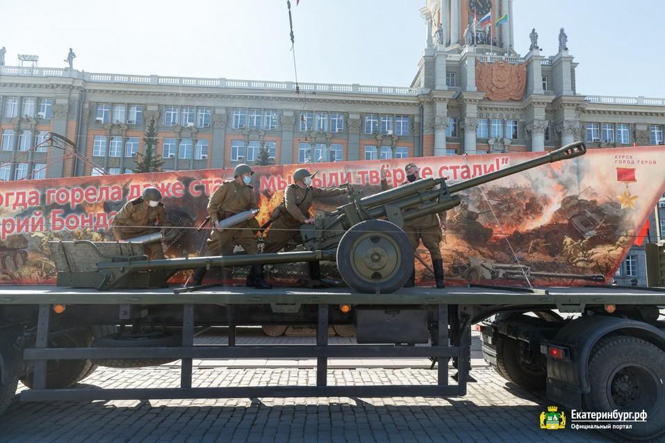 Как Екатеринбург отмечает День Победы в режиме карантина 4