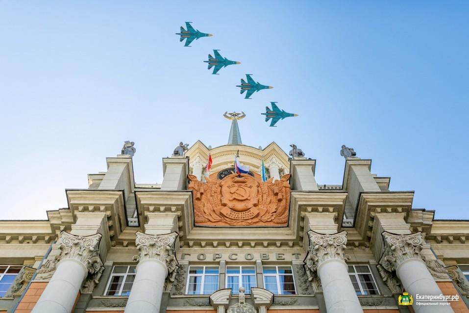 Как Екатеринбург отмечает День Победы в режиме карантина 8