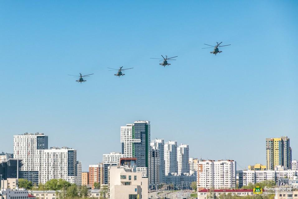 Как Екатеринбург отмечает День Победы в режиме карантина 10
