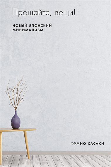 Что читать? 8 главных книг мая с Марией Райдер 4