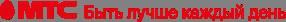 МТС запускает первую в России мультипрофильную программу онлайн-стажировок 1