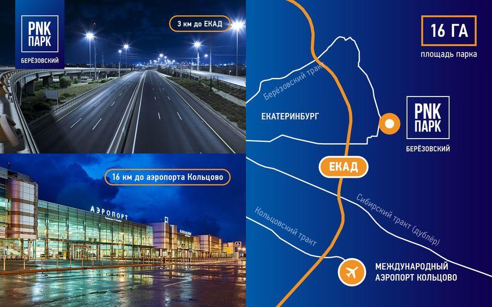 Местоположение нового индустриального парка