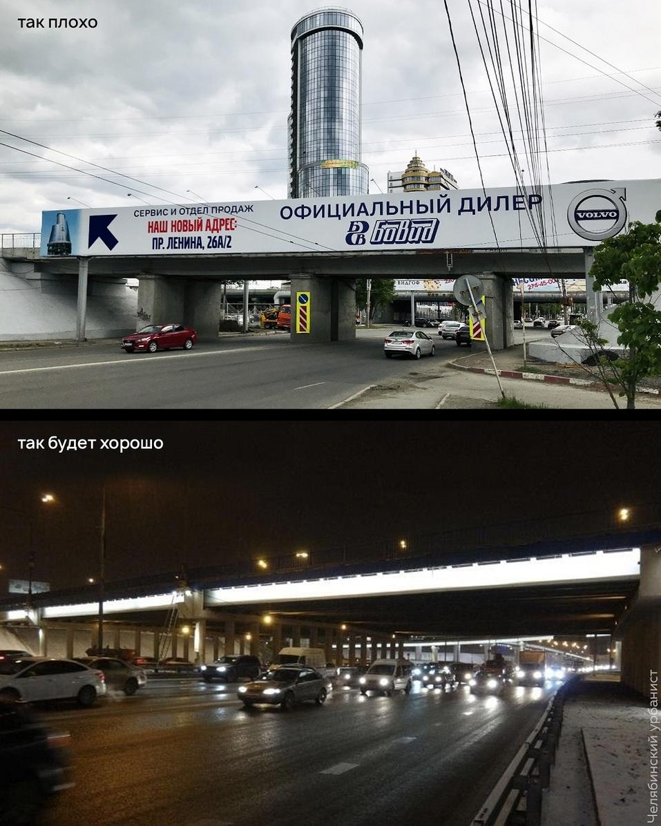 Челябинский урбанист предложил владельцу отеля «Видгоф» убрать незаконную рекламу  2