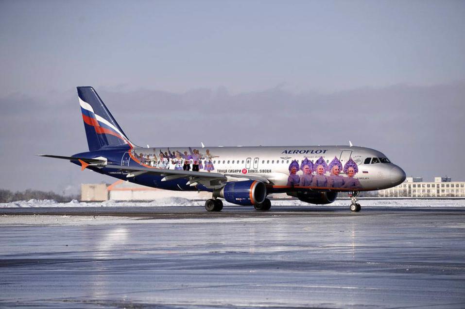 Один из самолетов «Аэрофлота» назовут именем Михаила Годенко 1
