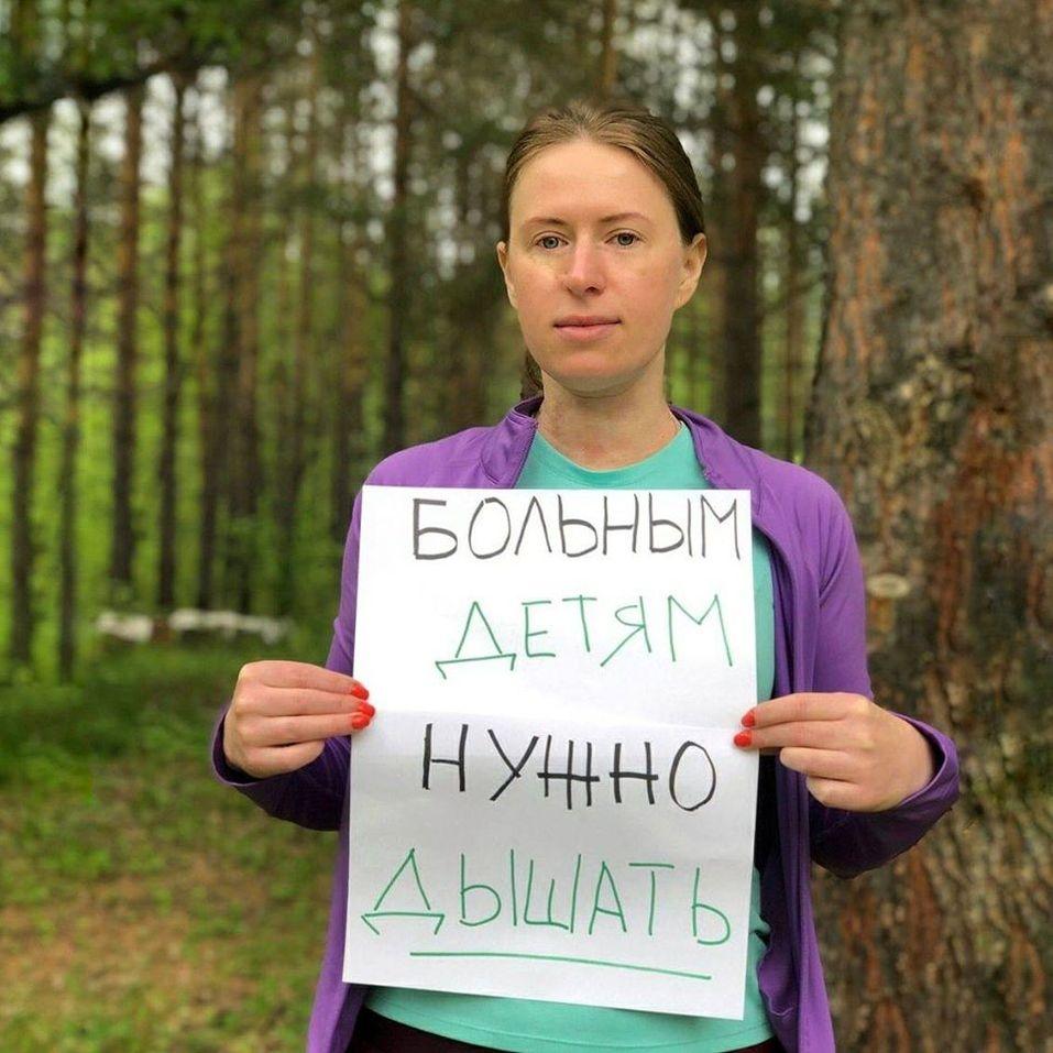 «Эта война не имеет конца». В Челябинске решается спор вокруг больницы в бору 1