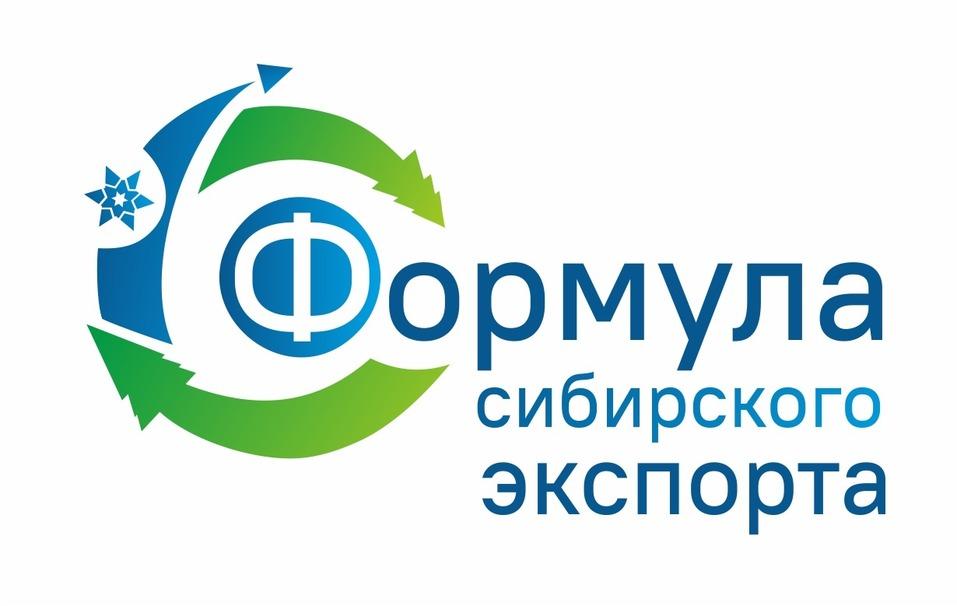 Первый поток  акселератора «Формула сибирского экспорта» открывает внешние рынки. 7