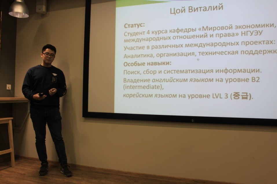 Первый поток  акселератора «Формула сибирского экспорта» открывает внешние рынки. 3
