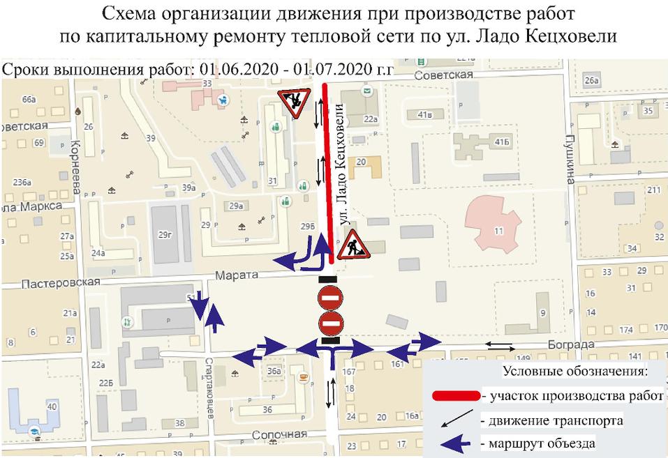 Красноярск ожидают масштабные перекрытия дорог   1