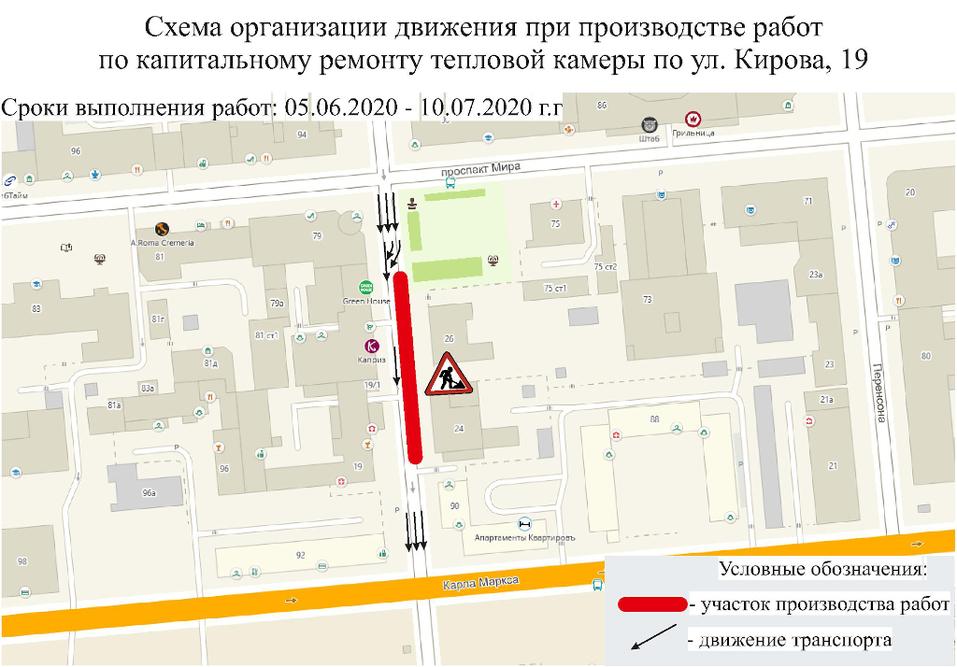 Красноярск ожидают масштабные перекрытия дорог   2