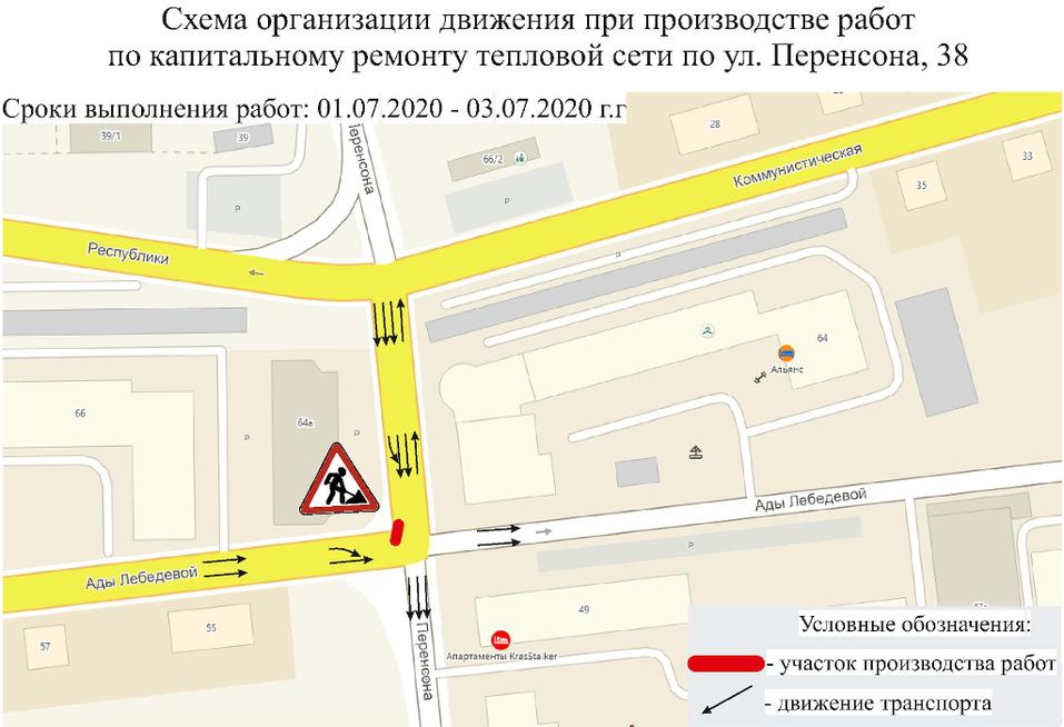 Красноярск ожидают масштабные перекрытия дорог   3