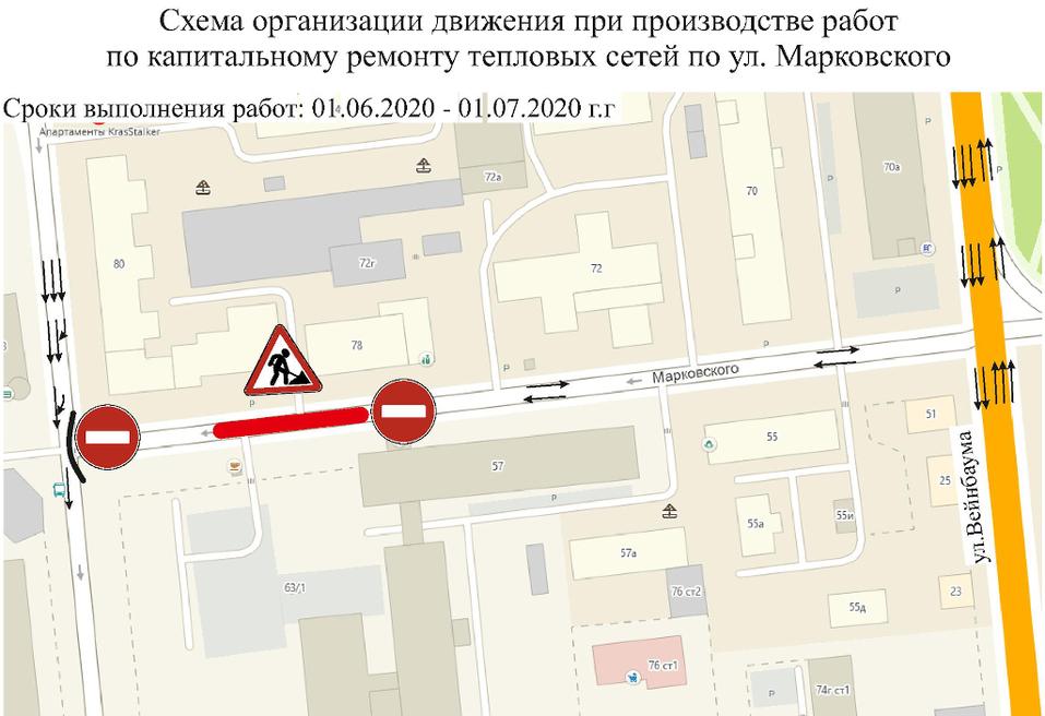Красноярск ожидают масштабные перекрытия дорог   4