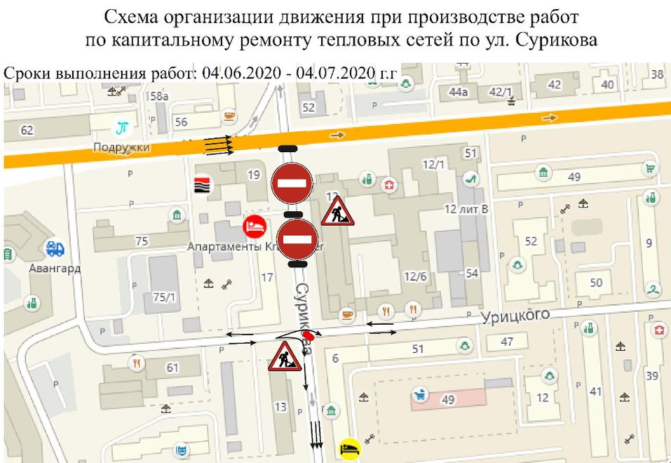 Красноярск ожидают масштабные перекрытия дорог   5