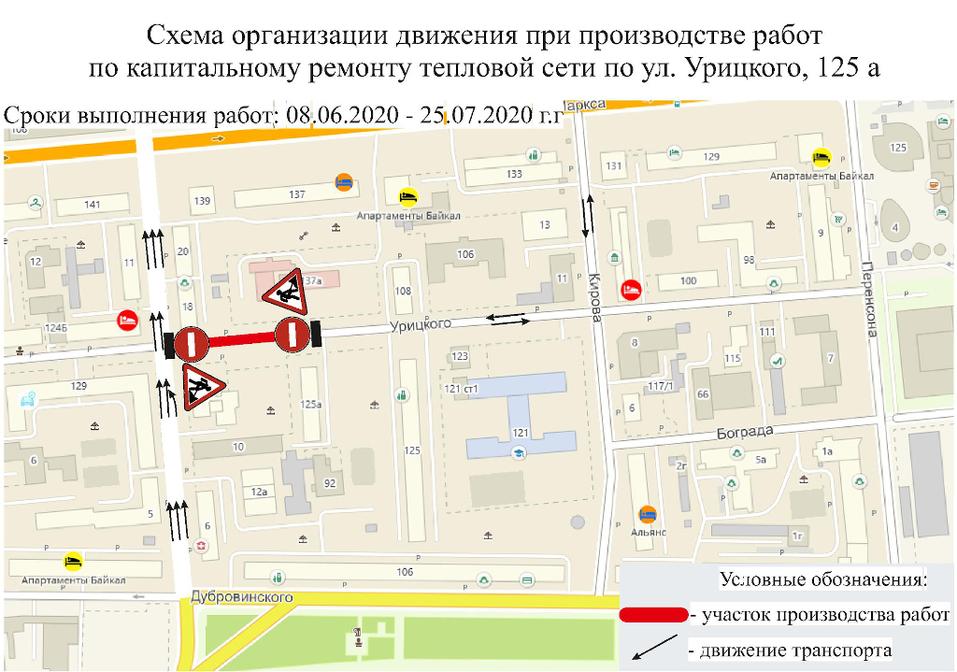 Красноярск ожидают масштабные перекрытия дорог   6