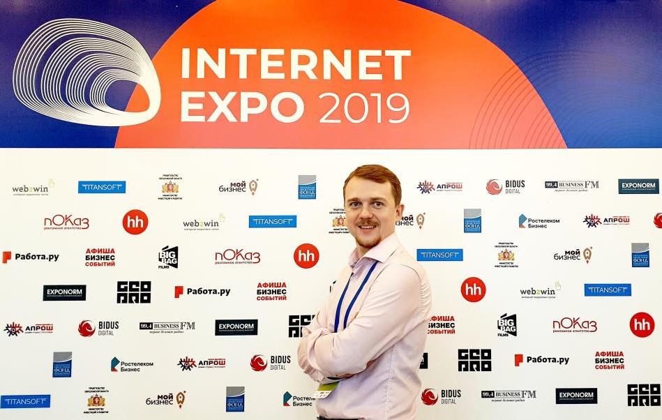 Internet EXPO 2019