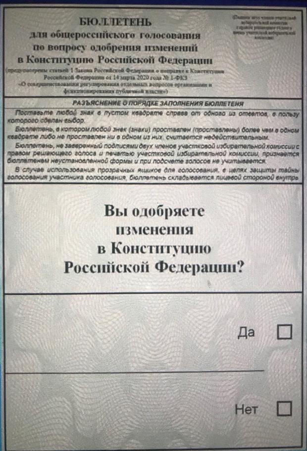 Развод «Яндекса» и Сбербанка, экспериментальная вакцина от коронавируса. Главное 2 июня 1