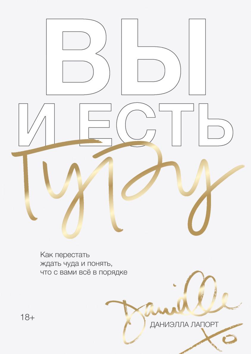Что читать? 8 главных книг июня с Марией Райдер  7