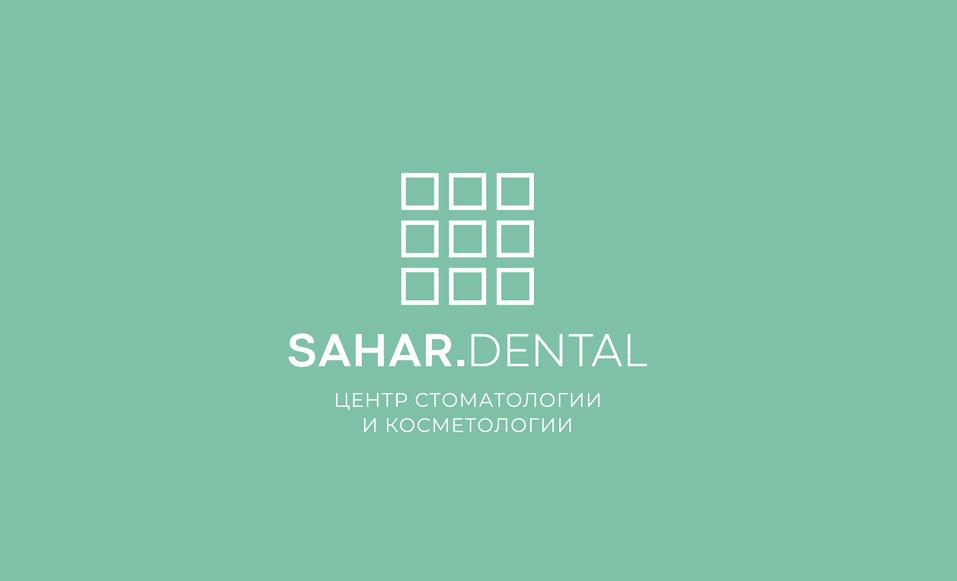 Sahar.Dental — это про белизну и эстетику 7