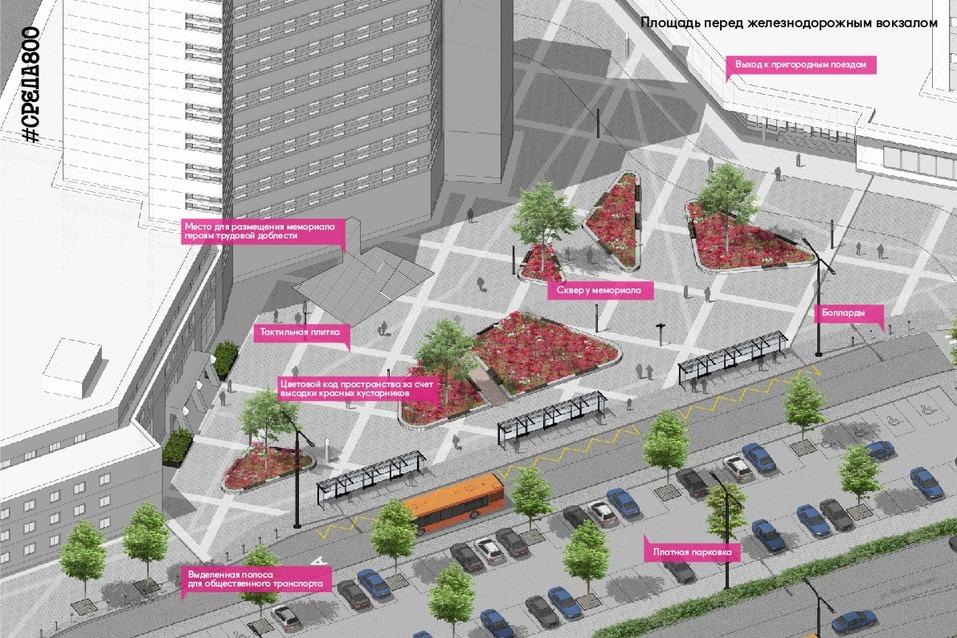 Площадь перед вокзалом «Нижний Новгород» благоустроят к 2021 г. Как? 1
