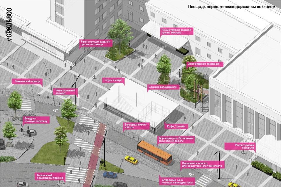 Площадь перед вокзалом «Нижний Новгород» благоустроят к 2021 г. Как? 2