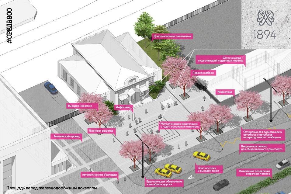 Площадь перед вокзалом «Нижний Новгород» благоустроят к 2021 г. Как? 3