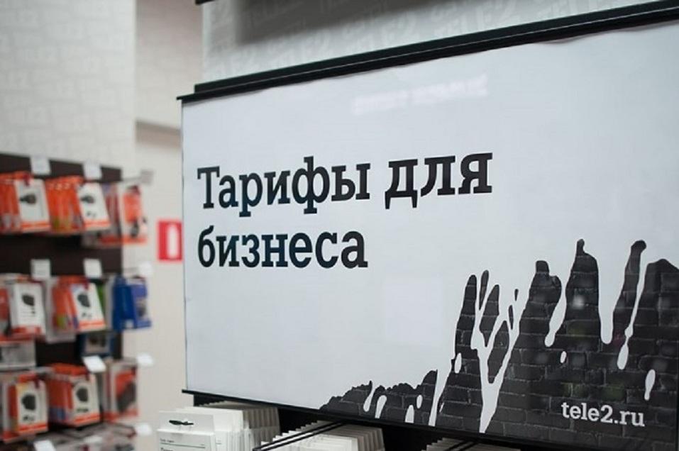 Нижегородский бизнес: летняя перезагрузка 5