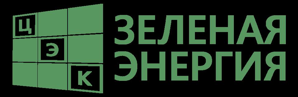 Экологично и безопасно: нижегородские компании переходят на солнечную энергию 3