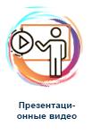 Видео-проекты DK.RU - Деловой квартал 1