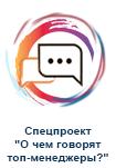 Видео-проекты DK.RU - Деловой квартал 6