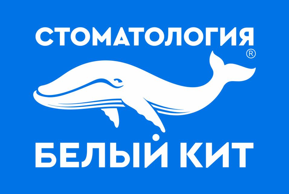 Белый кит создание сайтов создание корпоративного сайта разработка корпоративного сайта