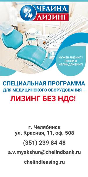 РЕЙТИНГ ЧАСТНЫХ МНОГОПРОФИЛЬНЫХ КЛИНИК - Деловой квартал 3