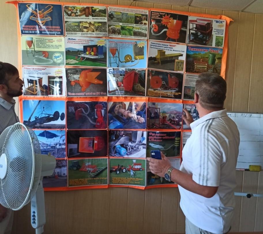 «Функции практически безграничные»: в Коркино нашли способ перерабатывать отходы в корма 1