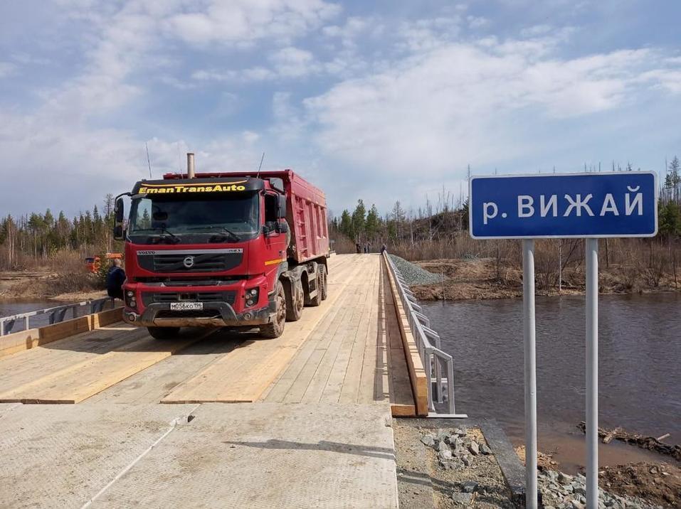 Мост через реку Вижай