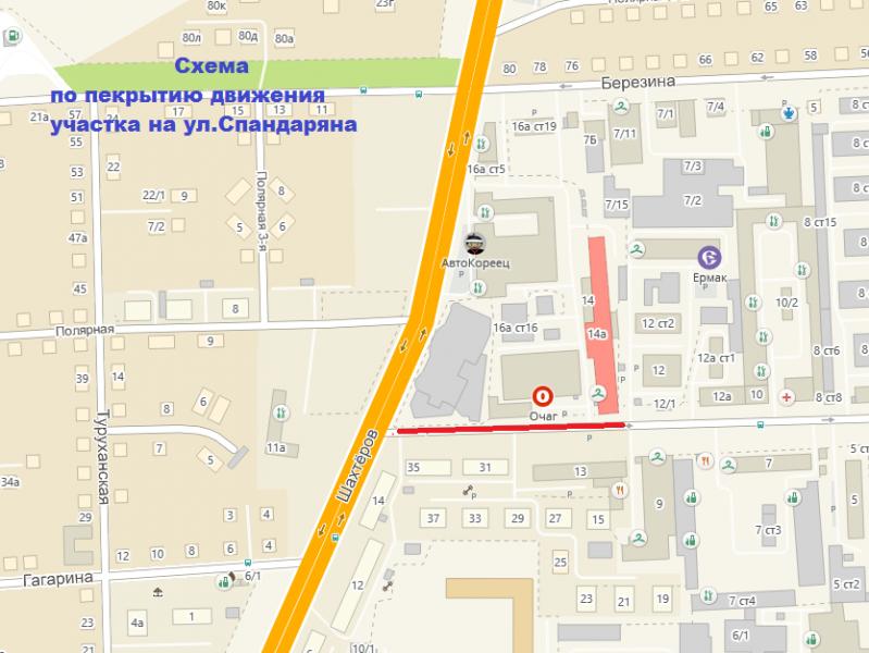 В Красноярске временно меняется схема движения на нескольких участках   1