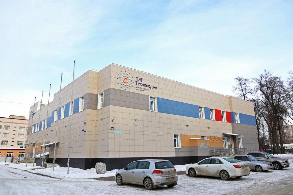 В Нижегородской области появится центр диагностики онкозаболеваний методом ПЭТ/КТ 4