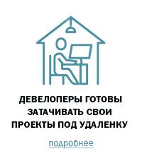 Трансформация рынка жилья - Деловой квартал 4