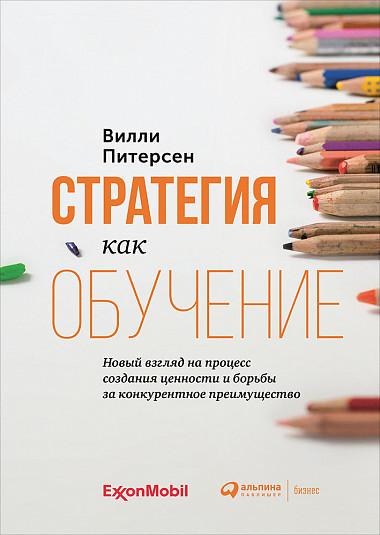 Что читать? 9 главных книг августа с Марией Райдер 9