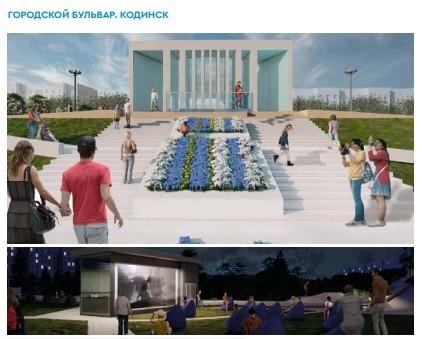 Три проекта благоустройства из Красноярского края получат гранты Минстроя РФ 2