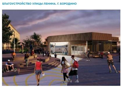 Три проекта благоустройства из Красноярского края получат гранты Минстроя РФ 3