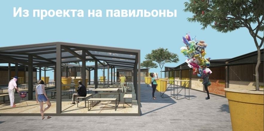 Ожидание и реальность: в Челябинске обнаружили проект ярмарки на площади Революции 1