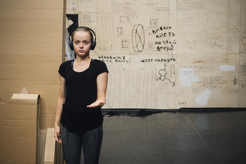 «Сделать идею лузерства легитимной». Новосибирский театр представит новый взгляд на успех 13