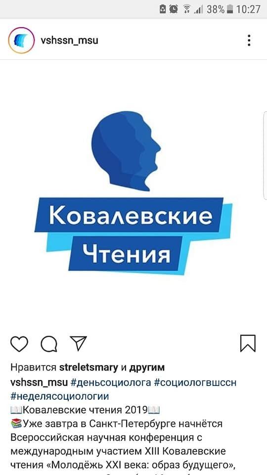 Факультет МГУ «украл» крупнейшую юридическую конференцию Урала 2