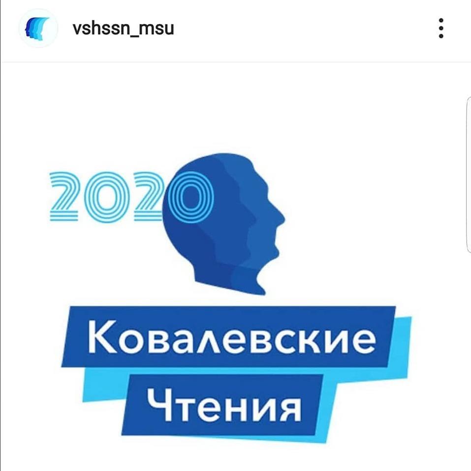 Факультет МГУ «украл» крупнейшую юридическую конференцию Урала 1