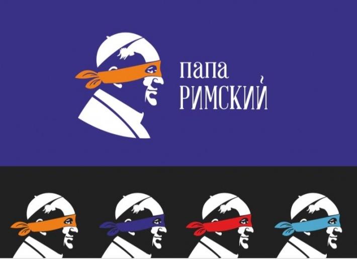 На месте легендарного паба в центре Екатеринбурга откроется пиццерия «Папа Римский»   1