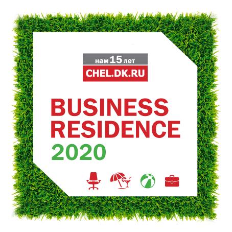 Business Residence 2020 - Деловой квартал 22