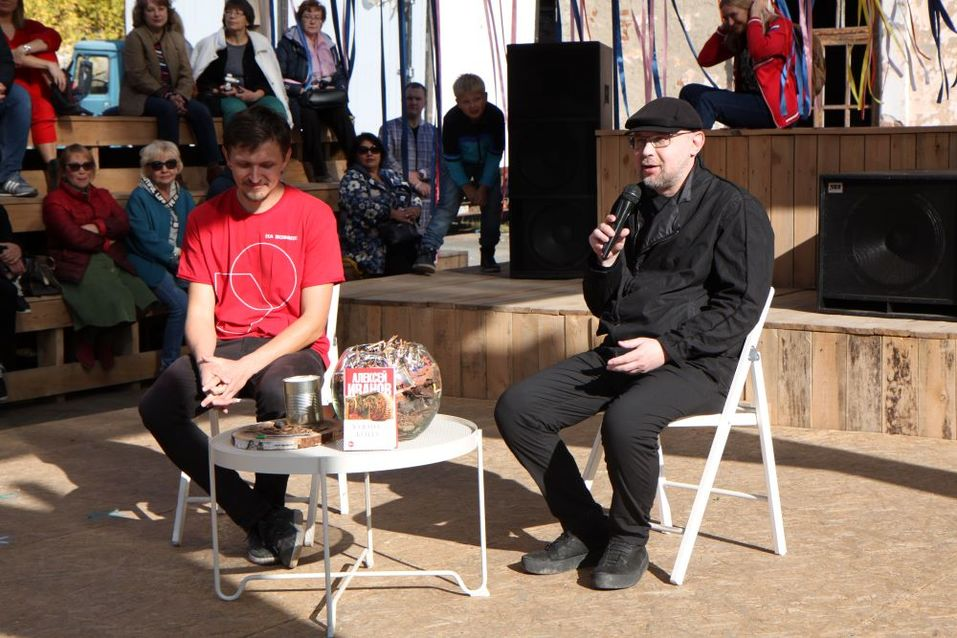 Алексей Иванов на встрече с читателями